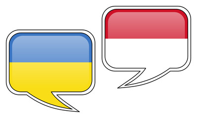 Ukrainian-Indonesian Conversation