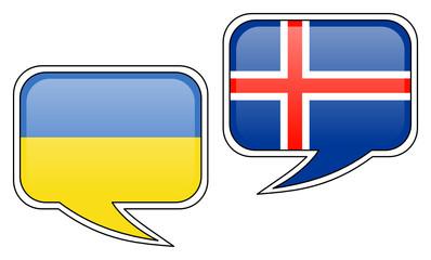 Ukrainian-Icelandic Conversation