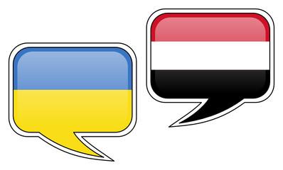 Ukrainian-Yemeni Conversation