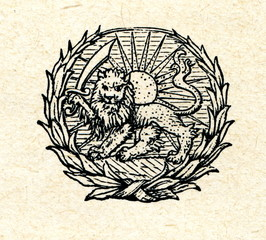 Lion and Sun - emblem of Persia (1423–1907)
