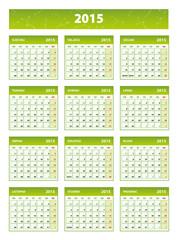 2015 green croatian calendar