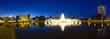 ������, ������: Aachen Europaplatz Fountain At Night