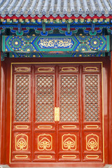 Red door of Temple of Heaven