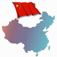 Çin  2