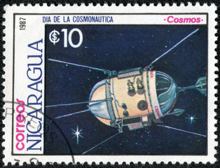 stamp printed in Nicaragua shows Cosmos satellite