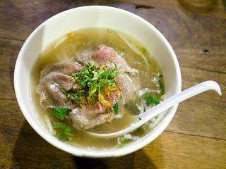 Vietnamese Pho Bowl