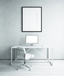 Workplace in white room