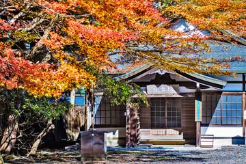 Enryaku-ji is a Tendai monastery located on Mount Hiei in Otsu,