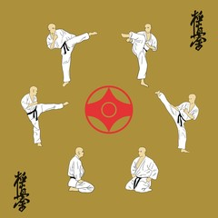 The illustration, six men are engaged in karate.