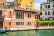 The house on the shore of the channel - Venice, Italy