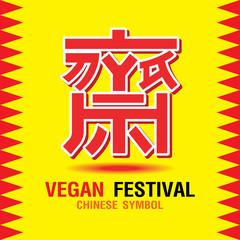 text vegetarian Festival. vegan concept