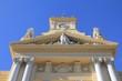 Malaga, Spain - City Hall