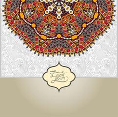 islamic vintage floral pattern