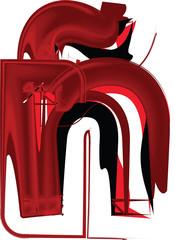 Artistic font letter ñ