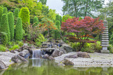 Cascade waterfall in Japanese garden in Bonn - 70530800