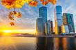 Fototapete Herbst - Fallen - Stadt allgemein