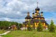 ������, ������: Belarus Dudutki Church of the Holy Prophet John the Baptist