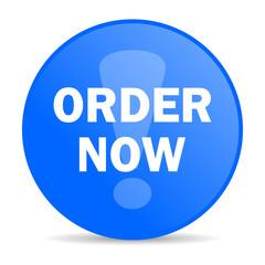 order now internet blue icon