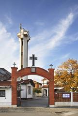 Church of Saints Cyril and Methodius in Gevgelija. Macedonia