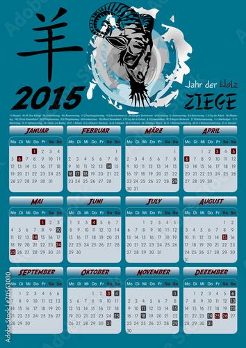 chinesischer kalender 2015 search results calendar 2015. Black Bedroom Furniture Sets. Home Design Ideas