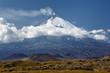 Klyuchevskaya Sopka - active volcano of Kamchatka