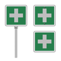 Hospital Hospital road sign