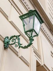 Moscow, Russia. Bolshoi theater, street lights