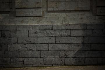 Hintergrund –Natursteinplatten