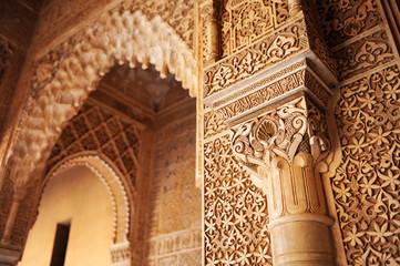 The Alhambra Palace in Granada, Islamic decoration