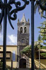 Canary institute behind a gate