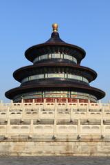 Der Himmelspalast in Peking China