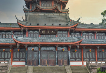 chinese old style architecture