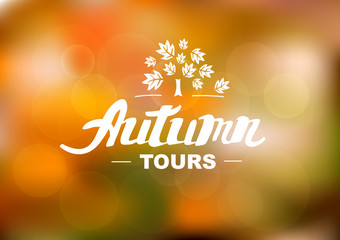 Best autumn holidays - hand drawn lettering