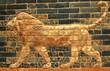 Постер, плакат: Architectural detail of the Lion of Babylon