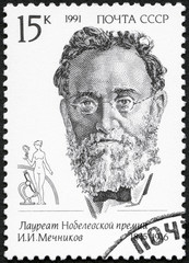 USSR - 1991: shows Ilya Ilyich Mechnikov (1845-1916), Nobel Laur