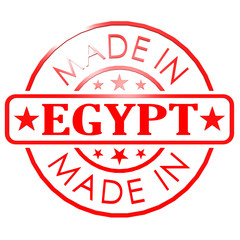 Made in Egypt red seal