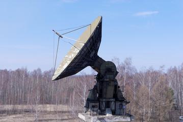 Параболическая антенна радио-обсерватории