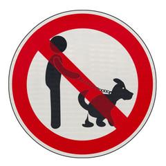 C'est interdit, utilisez les canicrottes !
