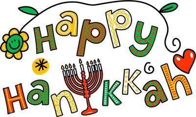 Happy Hanukkah Clip Art