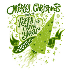 Merry Christmas and Happy New Year 2015 Greeting card