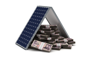 Japanese Yen Energy Saving