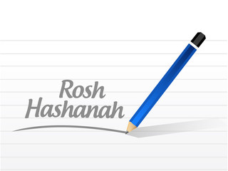 rosh hashanah message illustration design