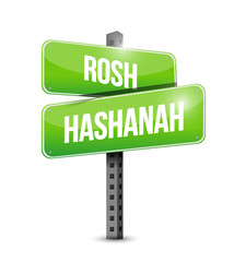 rosh hashanah street sign illustration design