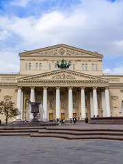 Moscow, Russia. Bolshoi theater, architectural details.