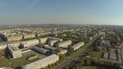 Magnitogorsk, Aerial View