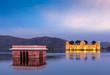Jal Mahal Water Palace. Jaipur, Rajasthan, India - 70710463