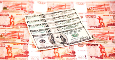 Two currencies - US Dollar and ruble