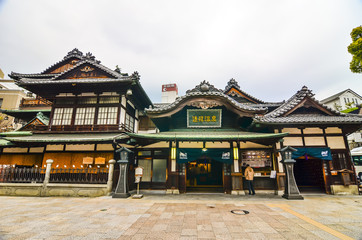Dogo Onsen Honkan is the one of the oldest bathhouse in Japan