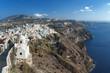 Obrazy na płótnie, fototapety, zdjęcia, fotoobrazy drukowane : île de Santorin Cyclades Grèce