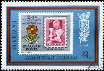 Венгерская почтовая марка